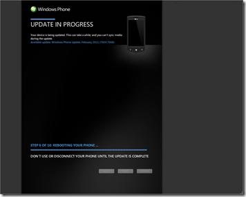 phone_update